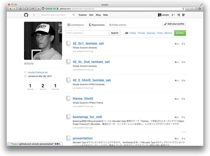 Movable Type 無料テーマ(テンプレート)のダウンロードをGitHubに移動しました。 | ブログ ...