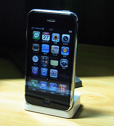 Apple iPhone 3G Dock