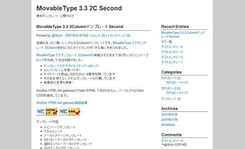 MovableType 3.3 2ColumnテンプレートSecond