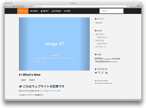 Movable Type 6.0 RC2用 Bootstrap 3テーマ