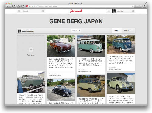 GENE BERG JAPAN - My Board