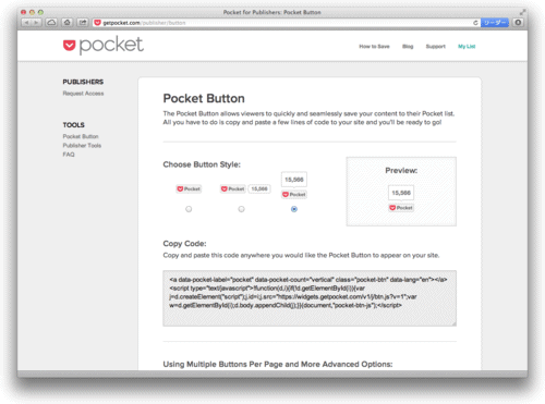 Pocket for Publishers: Pocket Button