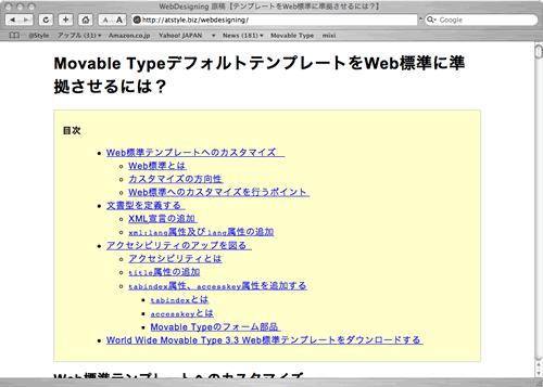 Designing Xml Web Services