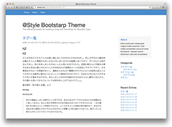 「Movable Type 6 無料テーマ Bootstrap 01」