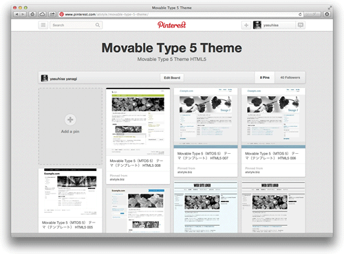 Movable Type 5 Theme