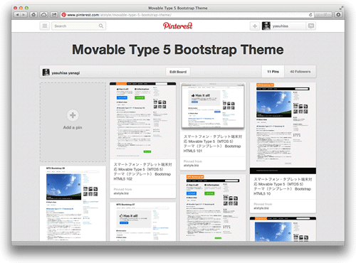 Movable Type 5 Bootstrap Theme