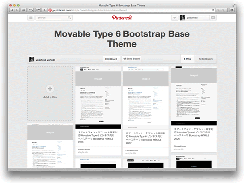 Movable Type 6 Bootstrap Base Theme